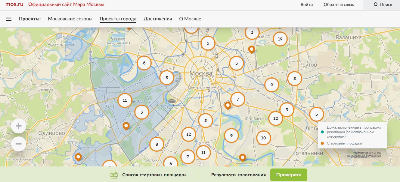 снос пятиэтажек в москве до 2025 адреса