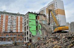 Список домов под снос по реновации в 2019 году