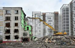 Программа реновации в Московской области: план сноса пятиэтажек в подмосковье