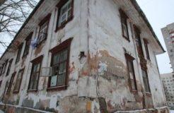 Программа реновации в Уфе: список домов на 2020 год
