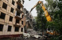 Реновация в Екатеринбурге: официальная программа сноса ветхого жилья